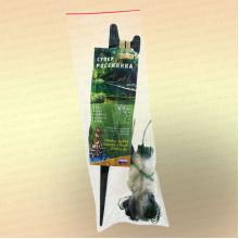 Снасть Дорожка рыболовная, оснащенная ячея 50 мм