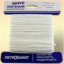 Шнур плетеный Стандарт, на карточке 2,0 мм, белый