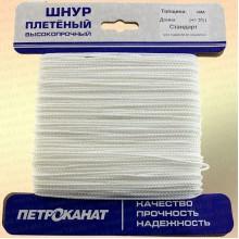 Шнур плетеный Стандарт, на карточке, 6,0 мм, белый