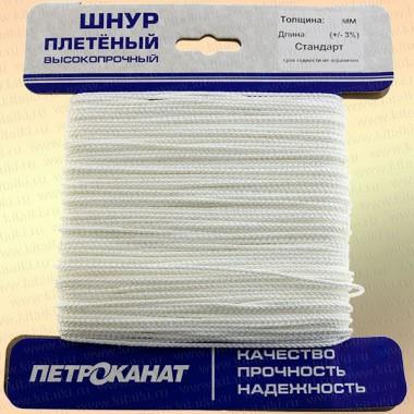 Шнур плетеный Стандарт, на карточке, 4,0 мм, белый