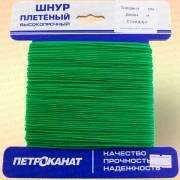 Шнур плетеный Стандарт, на карточке 1,2 мм, зеленый
