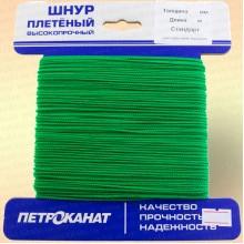 Шнур плетеный Стандарт, на карточке 3,1 мм, зеленый