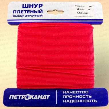 Шнур плетеный Стандарт, на карточке 1,5 мм, красный