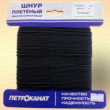 Шнур плетеный Стандарт, на карточке, 5,0 мм, черный