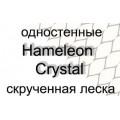 Одностенные Хамелеон и Кристалл скрученная леска (Япония)