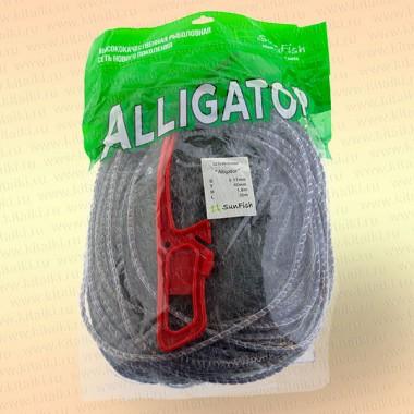 Одностенная Alligator, высота 1,8 м, длина 30 м, ячея 55 мм