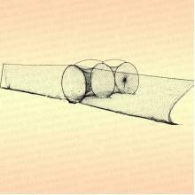 Крылёна однобутерная D=600 мм, крылья в стороны, яч 24 мм