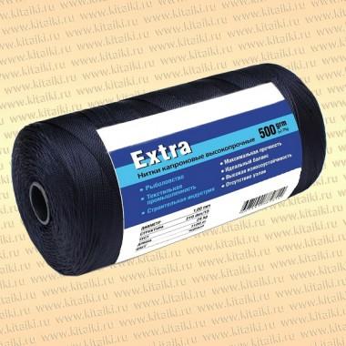 Нитка капроновая черная Extra, бобина 500 грамм, 1,00 мм, 210d/15