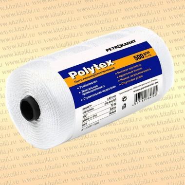 Нитки Polytex 210 den/48, 1,8 мм, 500 гр, белая