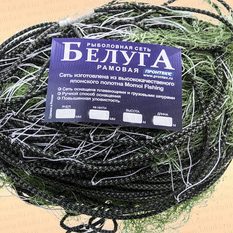 Рыболовные Сети Интернет Магазин Финские Петербурге