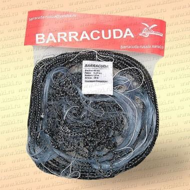 Сеть одностенная Барракуда, высота 1,8 м, длина 10 м, ячея 50 мм