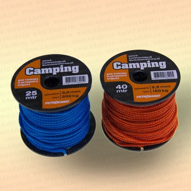 Шнур плетеный Кемпинг, синий, диаметр 2 мм, тест 80 кг, длина 50 м