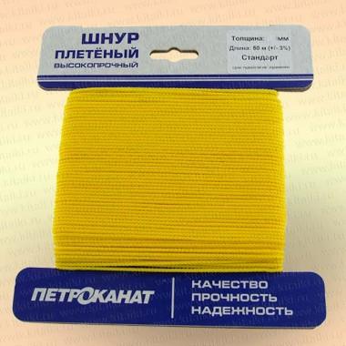 Шнур плетеный Стандарт, на карточке 3,1 мм, желтый