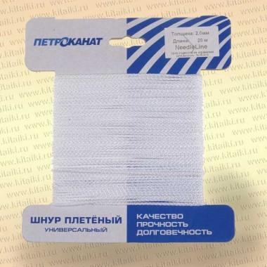 Шнур плетеный Универсал, карточка, 2,0 мм, 20 м, белый