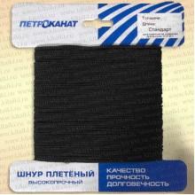Шнур плетеный Универсал, карточка, 6,0 мм, 20 м, черный