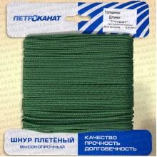 Шнур плетеный Универсал, карточка, 3,0 мм, 20 м, зеленый